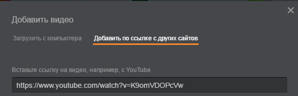 video-s-drugih-saiytov-v-ok.png.pagespeed.ce.I31WVoM9Kf.png