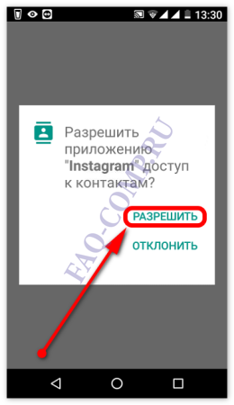 how-to-register-in-instagram-screenshot-07-260x450.png