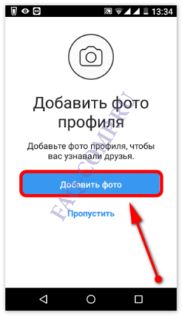 how-to-register-in-instagram-screenshot-10-260x450.png