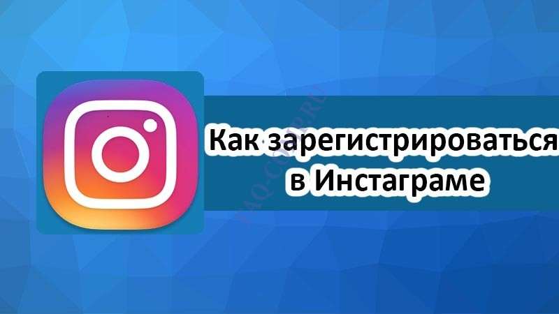 how-to-register-in-instagram-800x450.jpg