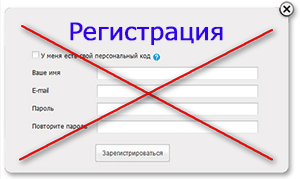 Use-any-site-without-registration-logo.png