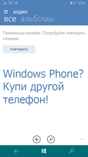 vkontakte-windows-muzyka.jpg