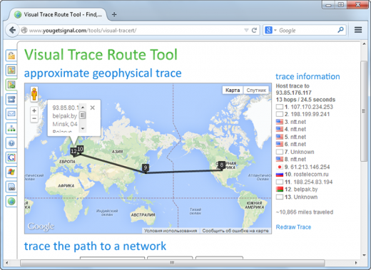 11050728-visual-trace-route-tool-520x379.png