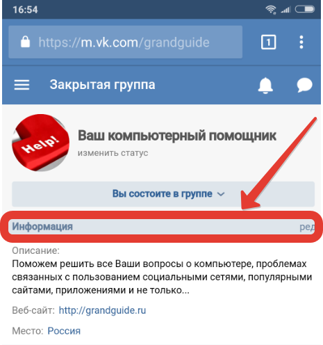 2018-09-03_16-55-13.png.pagespeed.ce.ayH0pdRzeL.png
