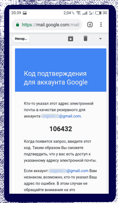 Google94-min-stretch-400x686.png