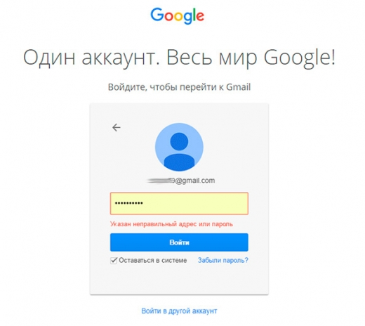 http--androidp1.ru-wp-content-uploads-2016-06-2016-07-02_22-18-52-520x464.jpg
