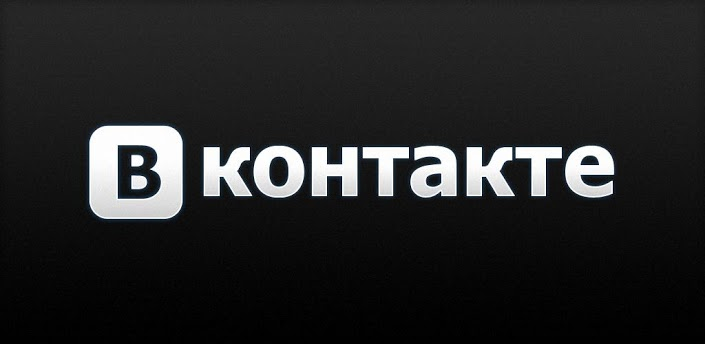 vk-for-android.jpg