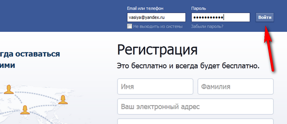 facebook-enter.png