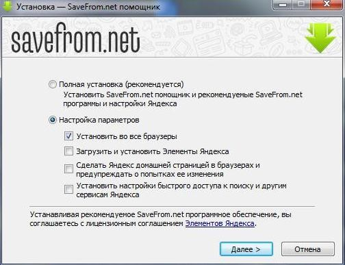 504x387-images-install_savefrom.jpg